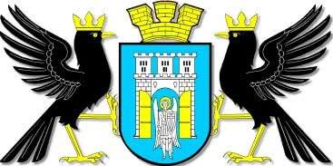 Стенды и плакаты с символикой Ивано-Франковска и Ивано-Франковской области