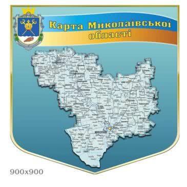 Стенд карта Миколаївської області