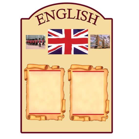 Стенд English с флагом фото 40445