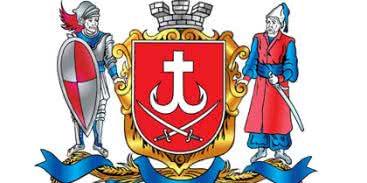 Стенды и плакаты с символикой Винницы и Винницкой области