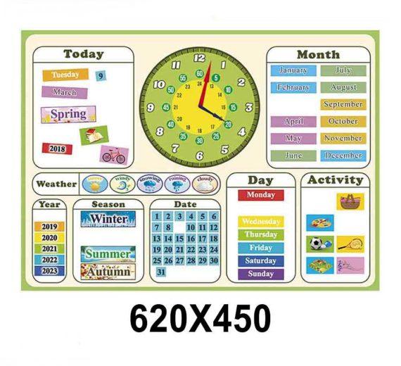 Магнитный календарь (язык английский) фото 50793