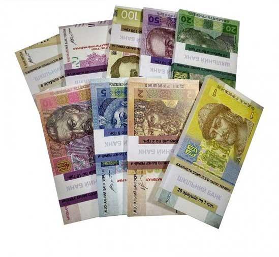 Набір грошових знаків