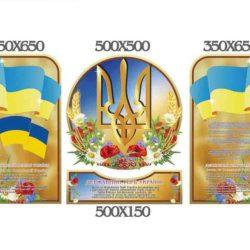 Роздатковий матеріал з української мови фото 51742