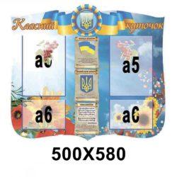 Роздатковий матеріал з української мови фото 51721