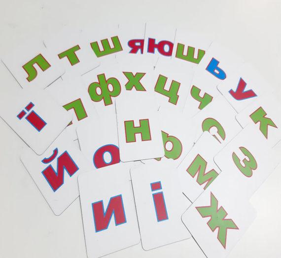 Комплект для навчання грамоти/письма (на магнітах) фото 51975