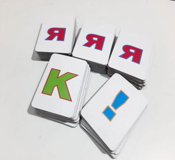 Комплект для навчання грамоти/письма (на магнітах) фото 51976