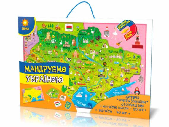"""Магнитная карта-пазл """"Путешествуем Украиной"""" фото 49636"""