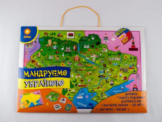 """Магнитная карта-пазл """"Путешествуем Украиной"""" фото 49637"""