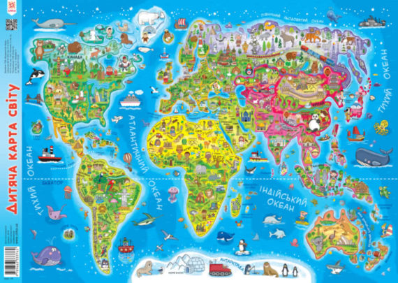 """Плакат """"Детская карта мира"""", А1 фото 49647"""