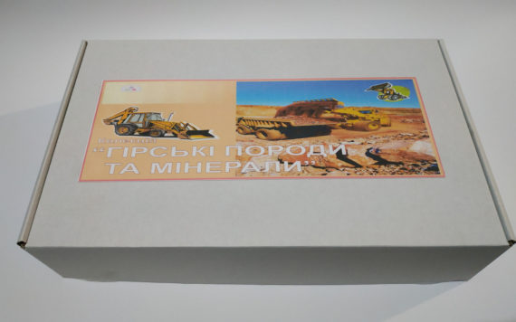 Колекція «Гірські породи та мінерали» фото 52031