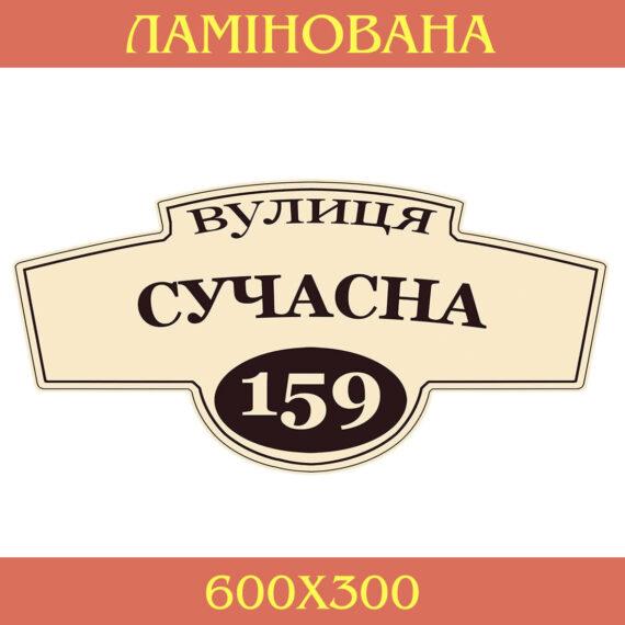 Фигурная адресная табличка на дом фото 62936