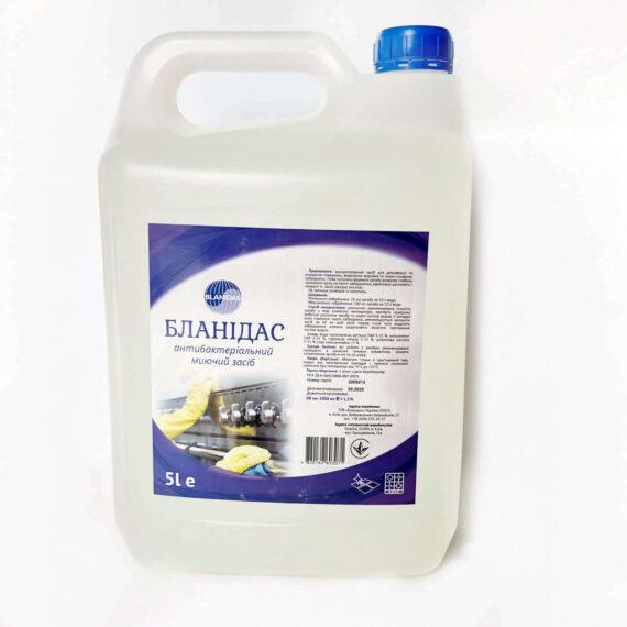 Бланидас-Антибактериальное моющее средство, 5л фото 67750
