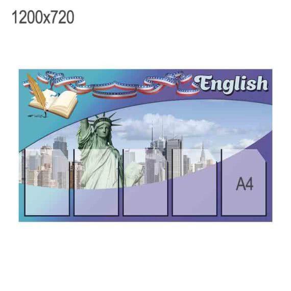 "Стенд ""Английский"" синий фото 43956"