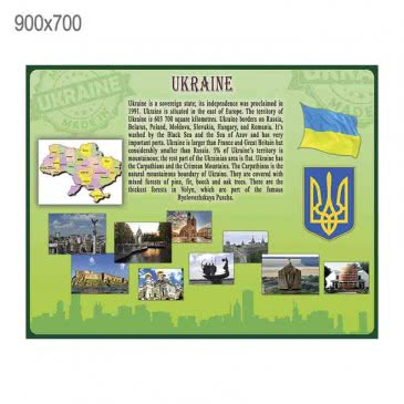 "Стенд ""Україна"" зелений"