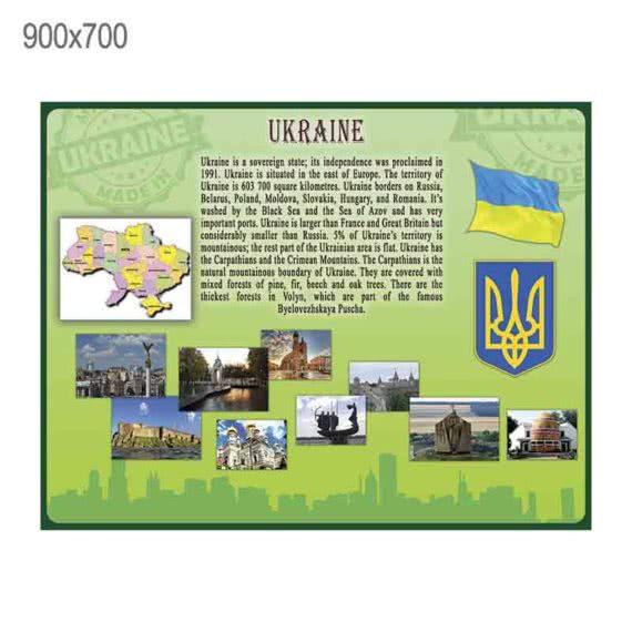 """Стенд """"Украина"""" зеленый"""
