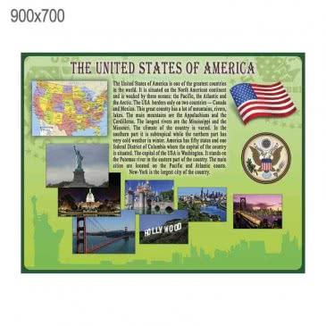 """Стенд """"США"""" зелений"""