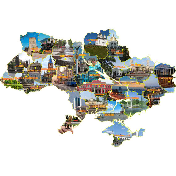 Украина - города фото 41114