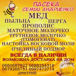 баннер мед