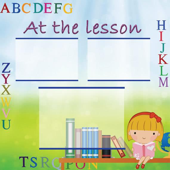 Английский детский