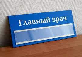 Табличка с вкладышем
