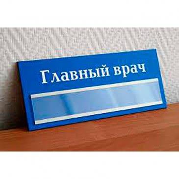 табличка с файлом