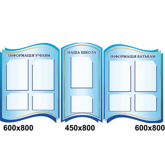 "Визитка школы ""Стандарт"" голубой фото 43287"
