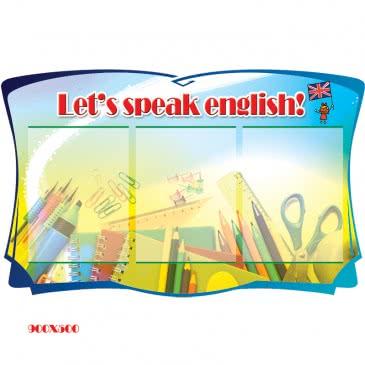 Стенд Let's speak english