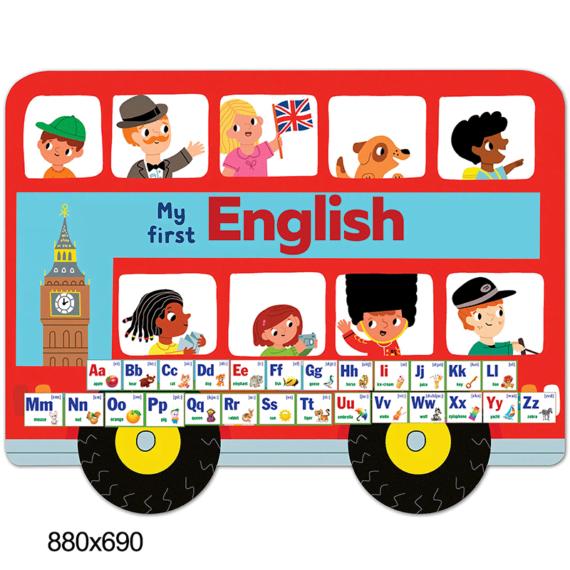 """Стенд з англійським алфавітом """"My first English"""""""