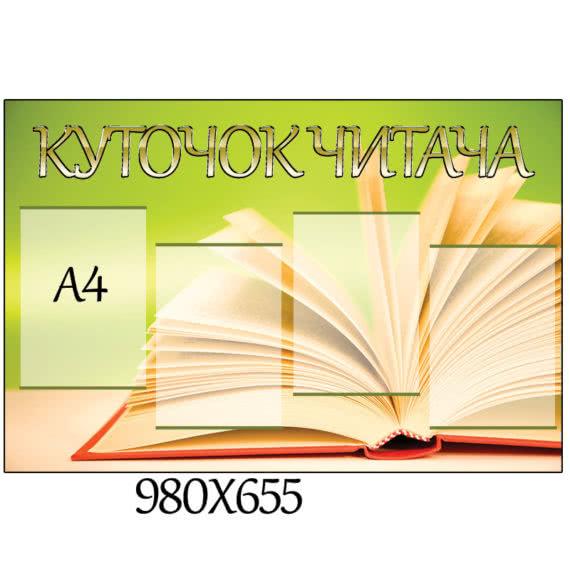 Школьная библиотека книга фото 42423