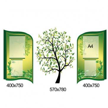 Комплект стендов с деревом
