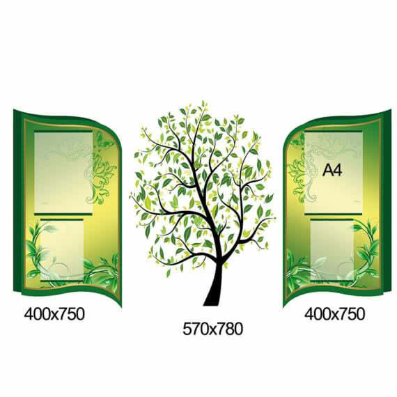 Комплект стендів з деревом фото 52643