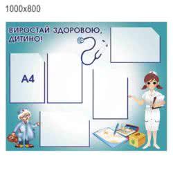 Комплекс стендов для кабинета географии большой фото 43140