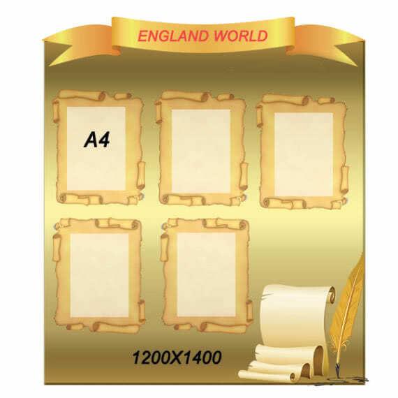 Стенд Английский язык золотой фото 41820