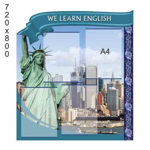 """Стенд """"Учим английский"""" статуя Свободы фото 43935"""