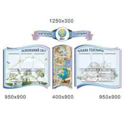Учим географию фото 44072
