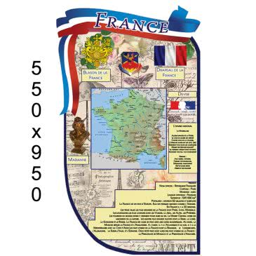 Стенд с картой и символикой Франции