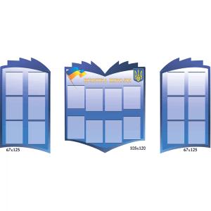 """Візитка школи """"Книга"""" синій"""