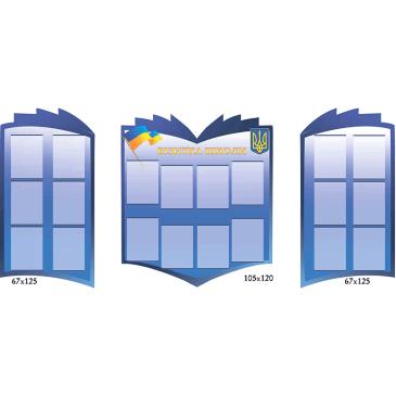 Визитка школы «Книга » синий