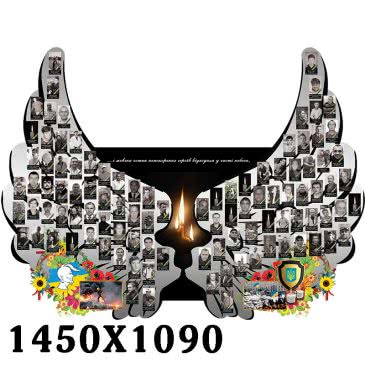 Стенд «Криля»