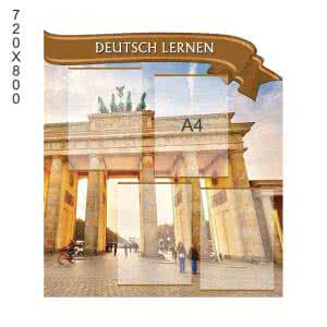 Стенд с карманами для кабинета немецкого языка
