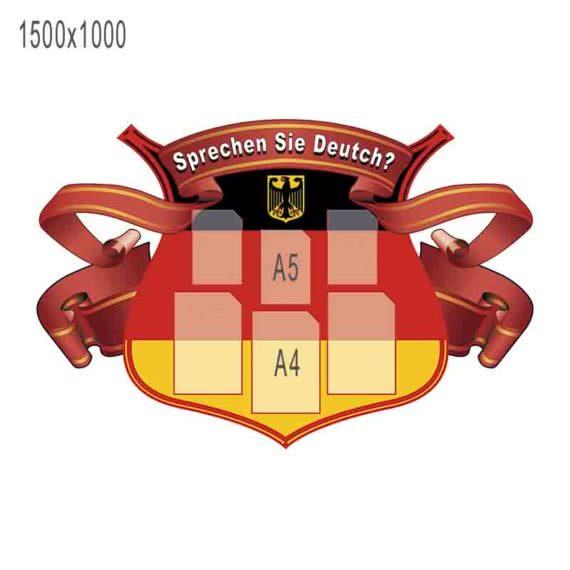 Фигурный стенд с флагом Германии фото 45271