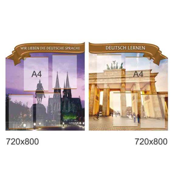 Комплект стендів в кабінет німецької мови фото 52556