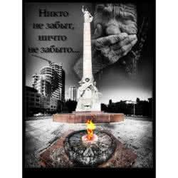 "Стенд ""Символика города Киева с цветами"""