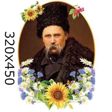 Портрет Тараса Шевченка з квітами