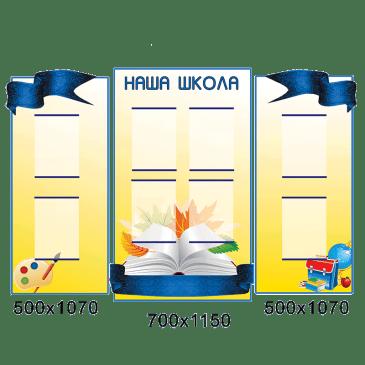 Визитка школы «Книга» в сине-желтых тонах
