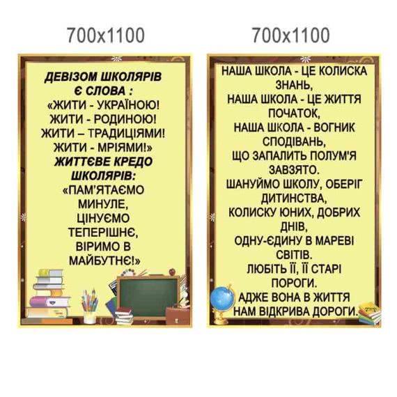 """Комплекс """"Визитка"""" коричневый маленький фото 43866"""