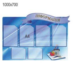 Правила техніки безпеки в кабінеті хімії фото 52546