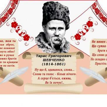 стенд українські письменники