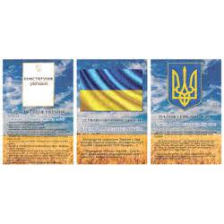 Стенд Українці фото 55355