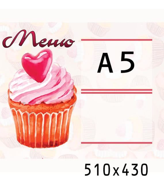 Стенд в сад меню одно пирожное фото 47547